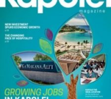 Hunt Companies, Kalaeloa Professional Center and Wakea Gardens featured in Kapolei Magazine